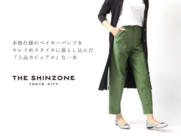1911_shinzone_001.jpg