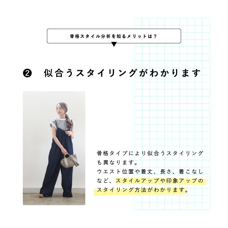 1_骨格別Tシャツ_1-4.jpg
