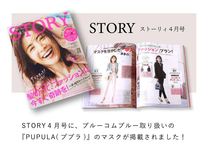 2103_story_01.jpg