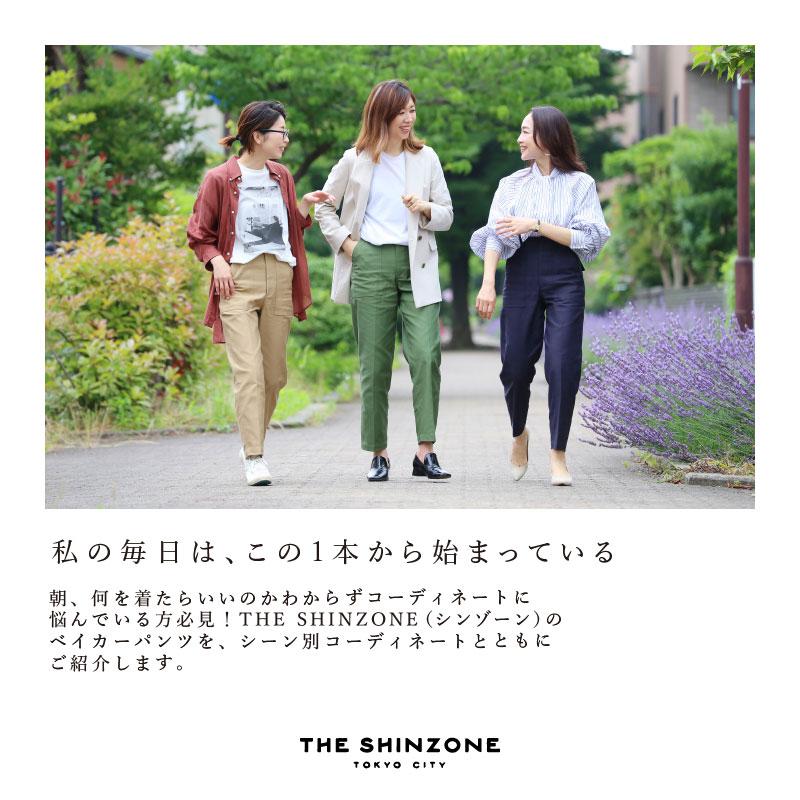 2108_shinzone_pt_01.jpg