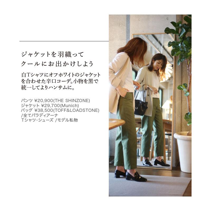 2108_shinzone_pt_02.jpg