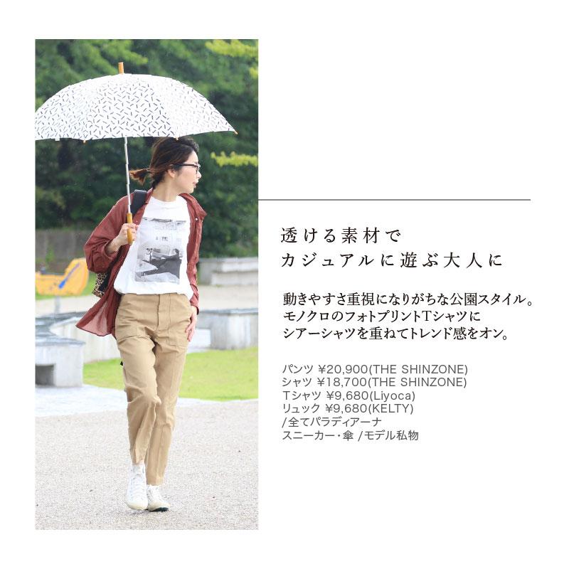 2108_shinzone_pt_03.jpg