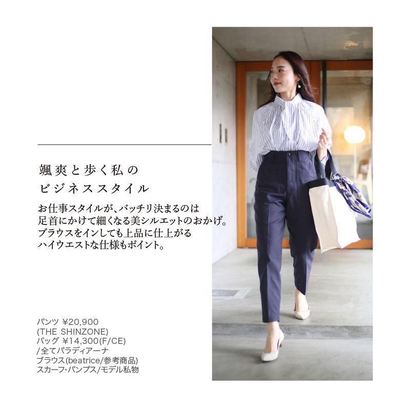 2108_shinzone_pt_04.jpg