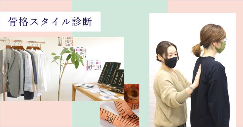 2110_kokkaku_800-418.jpg