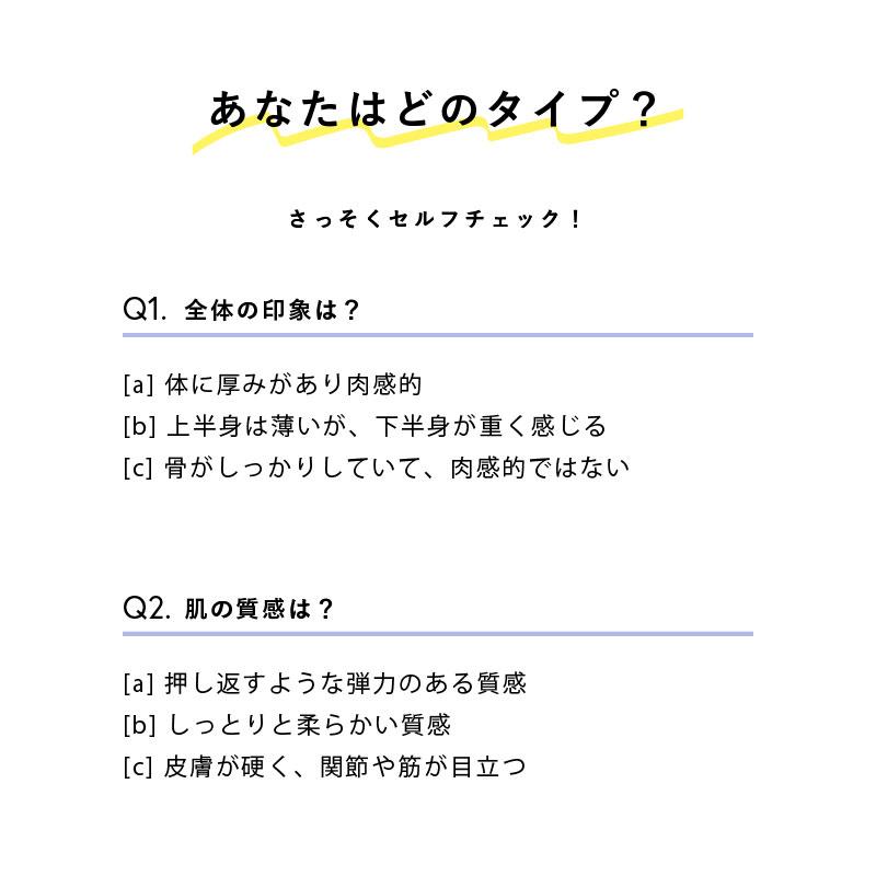 2_セルフチェック_1.jpg