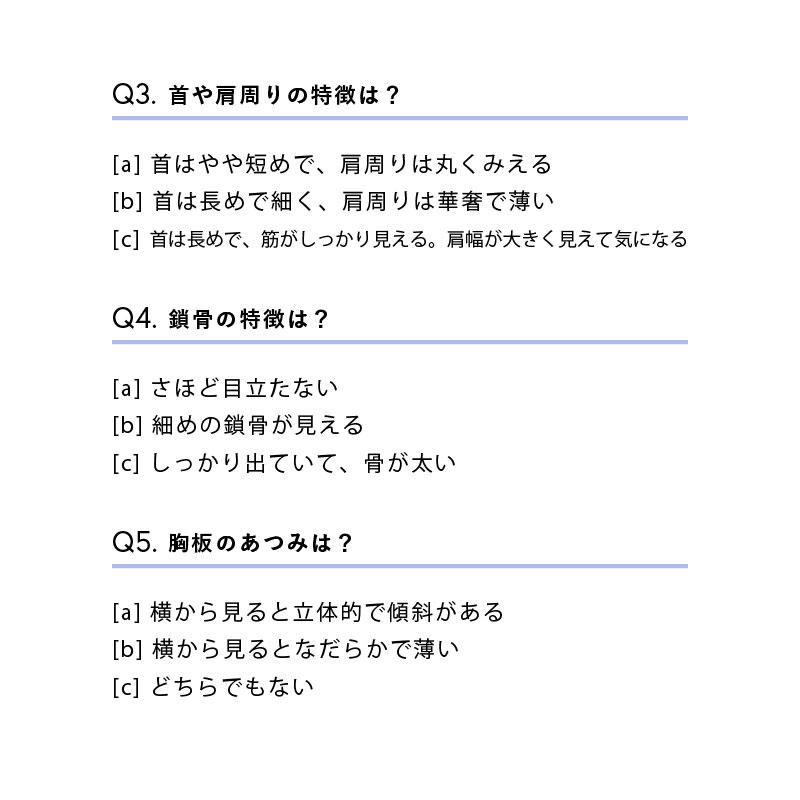 2_セルフチェック_2.jpg