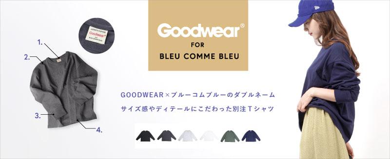 800_goodwear_21fw_00.jpg