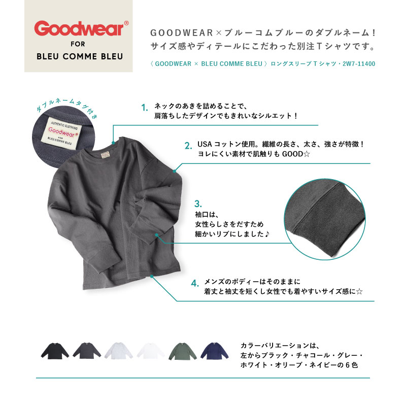 800_goodwear_21fw_01.jpg