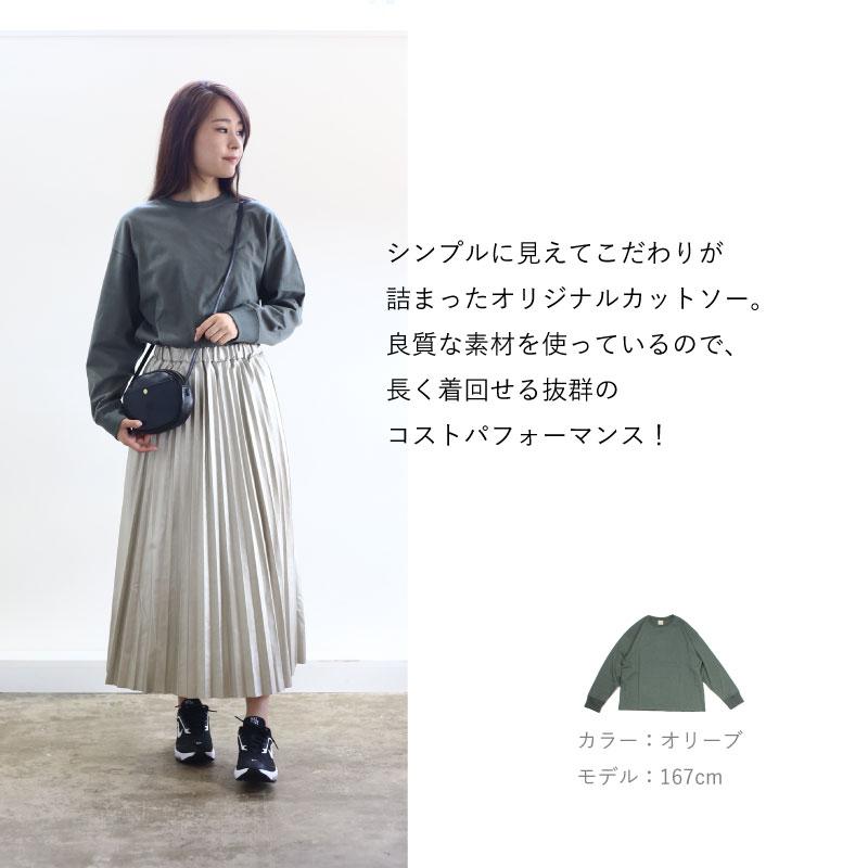 800_goodwear_21fw_04.jpg