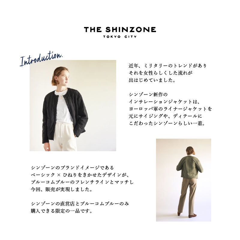 800_shinzone-jk_01.jpg
