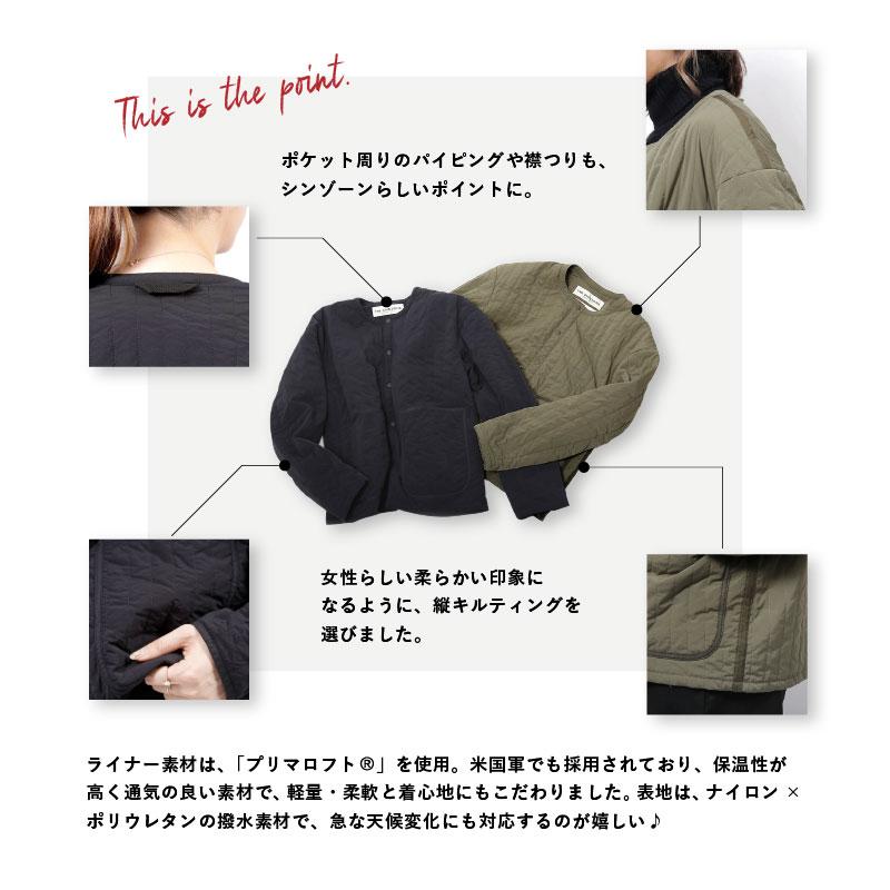 800_shinzone-jk_02.jpg