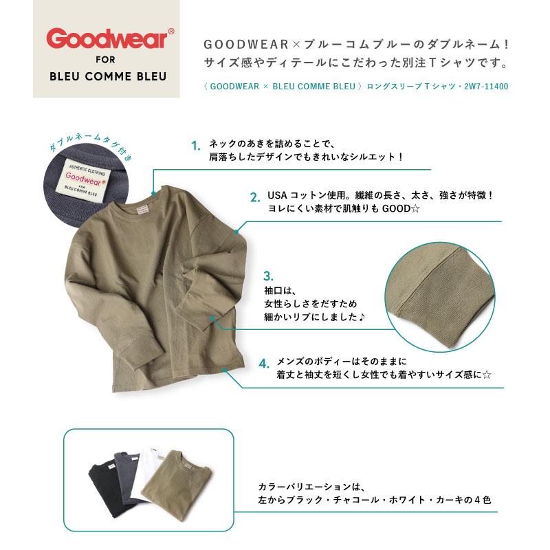 goodwear-bcb_800-800.jpg