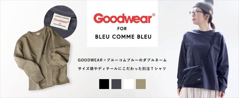 goodwear_800-327.jpg