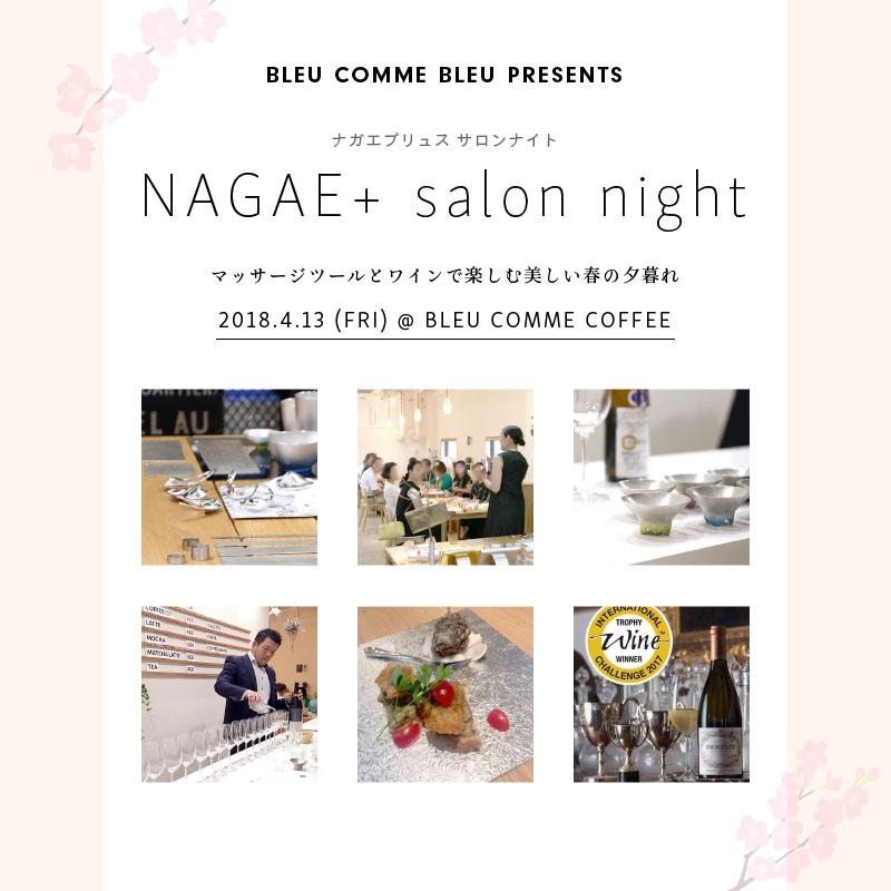 nagae180413_800-800.jpg