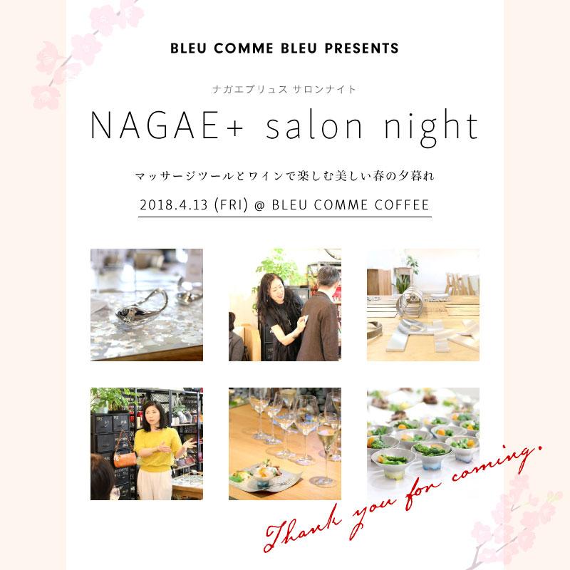 nagae180413a_800-800.jpg