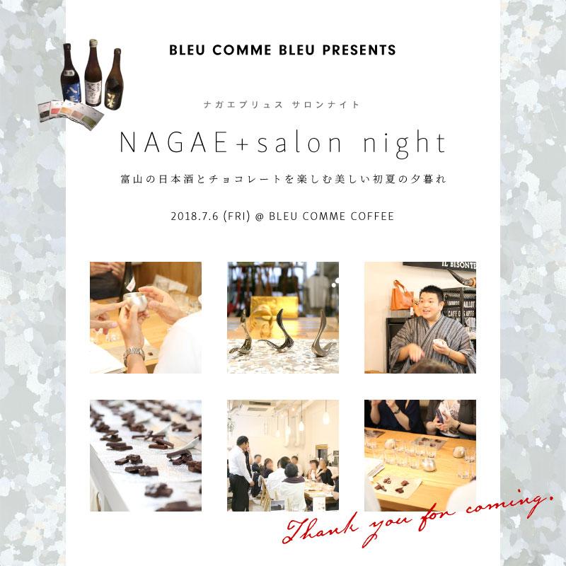 nagae180706a_800-800.jpg