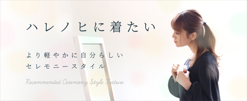 sotsunyuen_800-327.jpg