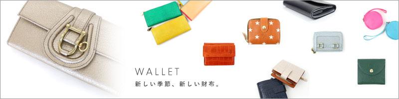 wallet_800-200.jpg